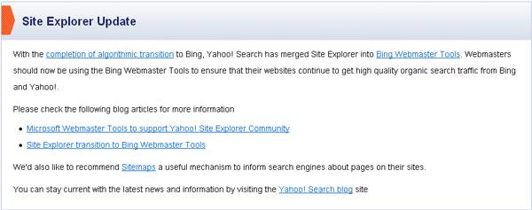 Site Explorer Update